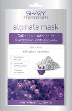 """""""Shary"""" Альгинатная маска для лица, шеи, декольте """"Контурная подтяжка"""" Коллаген и Аденозин"""