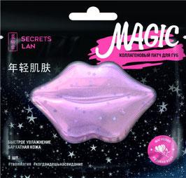Коллагеновый патч для губ «Розовая вода и магнолия» серии «Magic» 8г.