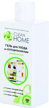 CLEAN HOME Гель д\ухода за холодильниками универсальный 200 мл.