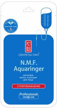"""Шёлковая маска-эссенция для лица """"N.M.F Aquaringer"""" (суперувлажнение)"""