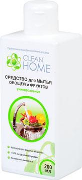 CLEAN HOME Средство для мытья овощей и фруктов универсальное 200мл.
