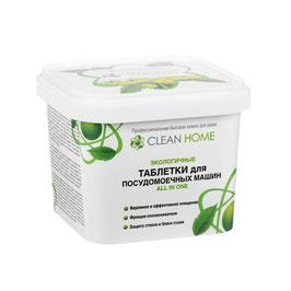 CLEAN HOME Таблетки для посудомоечных машин ALL IN ONE 30шт.