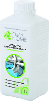 CLEAN HOME Средство для УСИЛЕНИЯ стирки профессиональное 1л.