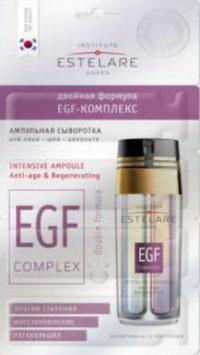 """Estelare Ампульная сыворотка """"Двойная формула EGF-КОМПЛЕКС"""" для лица, шеи, декольте"""