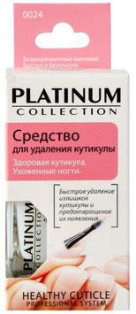 Средство для удаления кутикулы «PLATINUM Collection» 0024