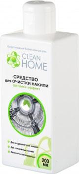 CLEAN HOME Средство для очистки накипи, экспресс-эффект 200 мл.