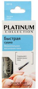 Быстрая сушка «PLATINUM Collection» 0016