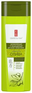 Шампунь увлажняющий и защищающий для всех типов волос Олива, 200г