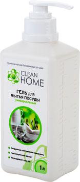CLEAN HOME Гель для мытья посуды универсальный 1л.