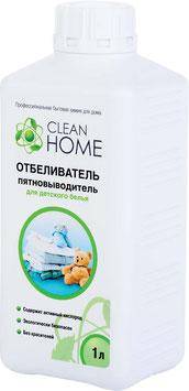 CLEAN HOME Отбеливатель пятновыводитель для ДЕТСКОГО белья 1л.