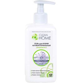 """""""CLEAN HOME Гель для кухни антибактериальный ультрачистота 470мл    """""""
