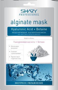 """""""Shary"""" Альгинатная маска для лица, шеи, декольте """"Экспресс-увлажнение"""" Гиалуроновая кислота"""