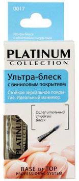 Ультра-блеск с виниловым покрытием «PLATINUM Collection» 0017