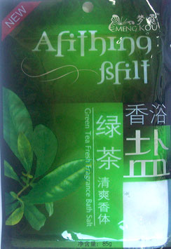"""Соль для тела SPA """"Сочный бамбук"""""""