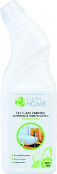 CLEAN HOME Гель для уборки АКРИЛОВЫХ поверхностей 800мл.