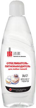 """Fedora Отбеливатель-пятновыводитель для любых тканей """"Берег моря"""" 750 мл"""