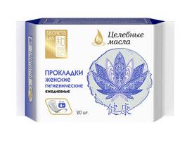 """СЛ Прокладки """"ЦЕЛЕБНЫЕ МАСЛА"""" ежедневные, 20шт"""