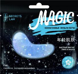Коллагеновые мульти-патчи «Кокосовая вода и гибискус» серии «Magic»