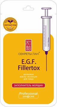 """Шёлковая маска-эссенция для лица """"E.G.F FILLERTOX"""" (заполнитель морщин)"""