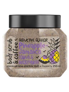 Скраб для тела КОФЕЙНЫЙ Тонус и гладкость Pineapple-Jamaica, 250 мл, MonoLove bio