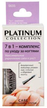 7 в 1 – комплекс по уходу за ногтями «PLATINUM Collection» 0035