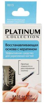 Восстанавливающая основа с кератином «PLATINUM Collection» 0015