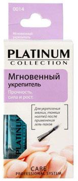 Мгновенный укрепитель «PLATINUM Collection» 0014