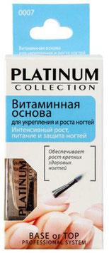 Витаминная основа для укрепления и роста ногтей «PLATINUM Collection» 0007
