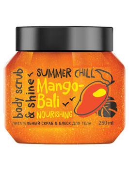Скраб-блеск для тела питательный Mango-Bali, 250 мл, MonoLove bio