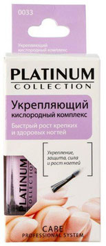 Укрепляющий кислородный комплекс «PLATINUM Collection» 0033