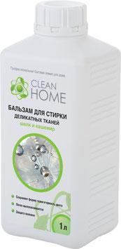 CLEAN HOME Бальзам для стирки ДЕЛИКАТНЫХ тканей шелк и кашемир 1л.