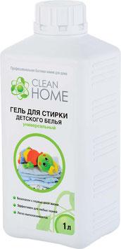 CLEAN HOME Гель для стирки ДЕТСКОГО белья универсальный 1л.