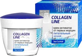 """Секреты Лан """"COLLAGEN LINE"""" крем ночной для лица от первых морщин питательный """"Sea Cocktail"""", 50 гр."""
