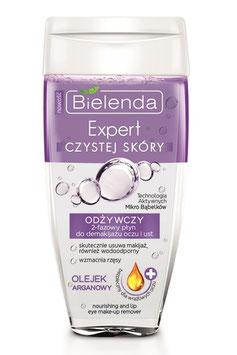 BIELENDA SKIN CLINIC PROFESSIONAL Питательная 2-фазная жидкость для демакияжа глаз и губ с маслом Аргана 150мл