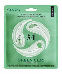 Shary Green Clay Тканевая детокс-маска  для лица 3-в-1 с сывороткой и зеленой глиной 25г