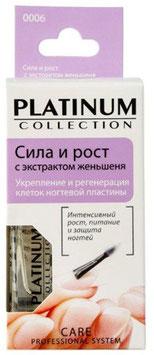 Сила и рост с экстрактом женьшеня «PLATINUM Collection» 0006