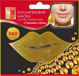 СЛ Маска для губ коллагеновая с биозолотом,8г