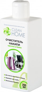CLEAN HOME Очиститель  накипи,  чистота и блеск 200 мл.
