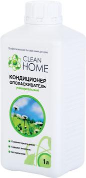 """CLEAN HOME Кондиционер-ополаскиватель для белья универсальный """"Альпийские луга"""" 1л"""