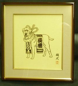 額装闘犬 黄色 箔押し画 額付
