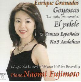 藤本直美 ピアノリサイタル エンリケ・グラナドス作曲「ゴイエスカス」全曲 ライブ盤CD