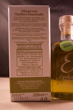 EPSILON Ultra Premium Olive Oil - Cretan Herbs