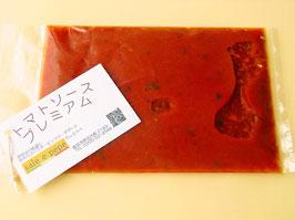 トマトソース プレミアム(ソースのみ)【冷凍品、3パック】