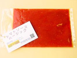 トマトソース ベーシック(ソースのみ)【冷凍品、3パック】