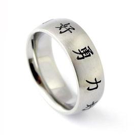 RH7-45 Edelstahl Ring chinesische Zeichen