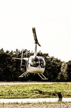 Обзорный полёт над Ротенбургом (ок. 20 Мин.)