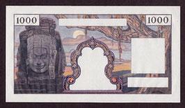 Épreuve uniface d'un billet d'Indochine de 1000 piastres (1951)