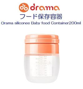 商品名:フード保存容器200ml
