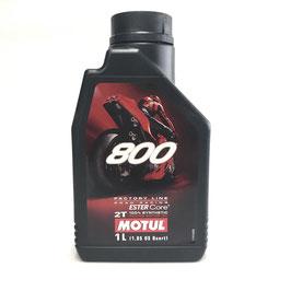 2T 800 (Road racing)