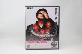MAHJONG KYORETSUDEN JAPAN SOFTBOX